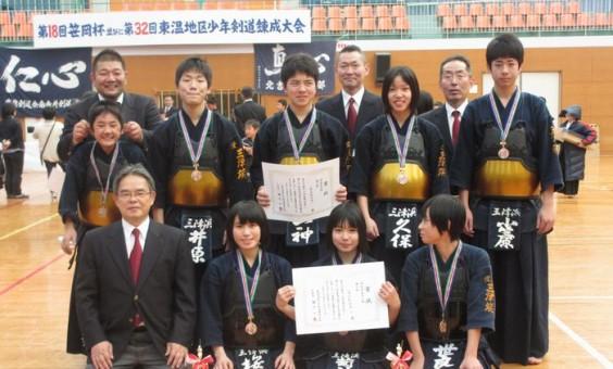 東温地区少年剣道大会 中学生3位入賞