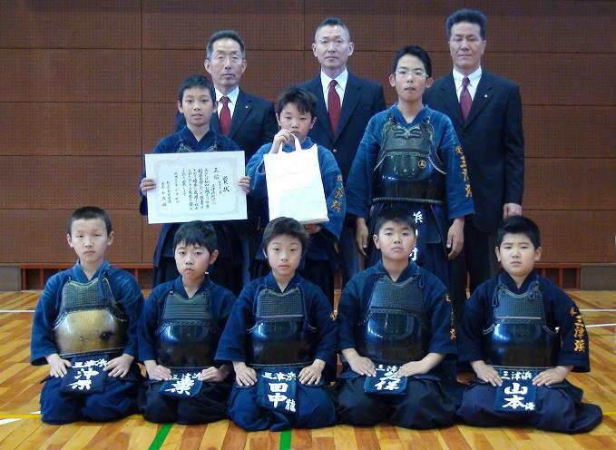松山城お城祭り剣道大会3位入賞